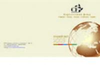Annual Report 2009 (ua)